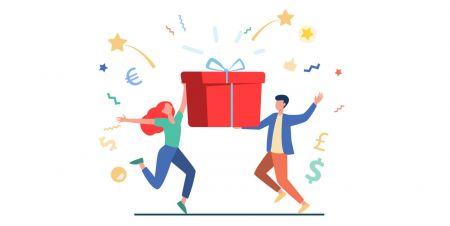 Binomo Turnuvası Günlük Ücretsiz - Ödül fonu 300 $